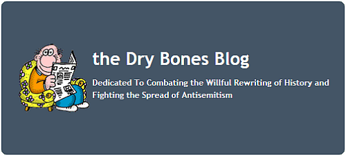 the Dry Bones Blog